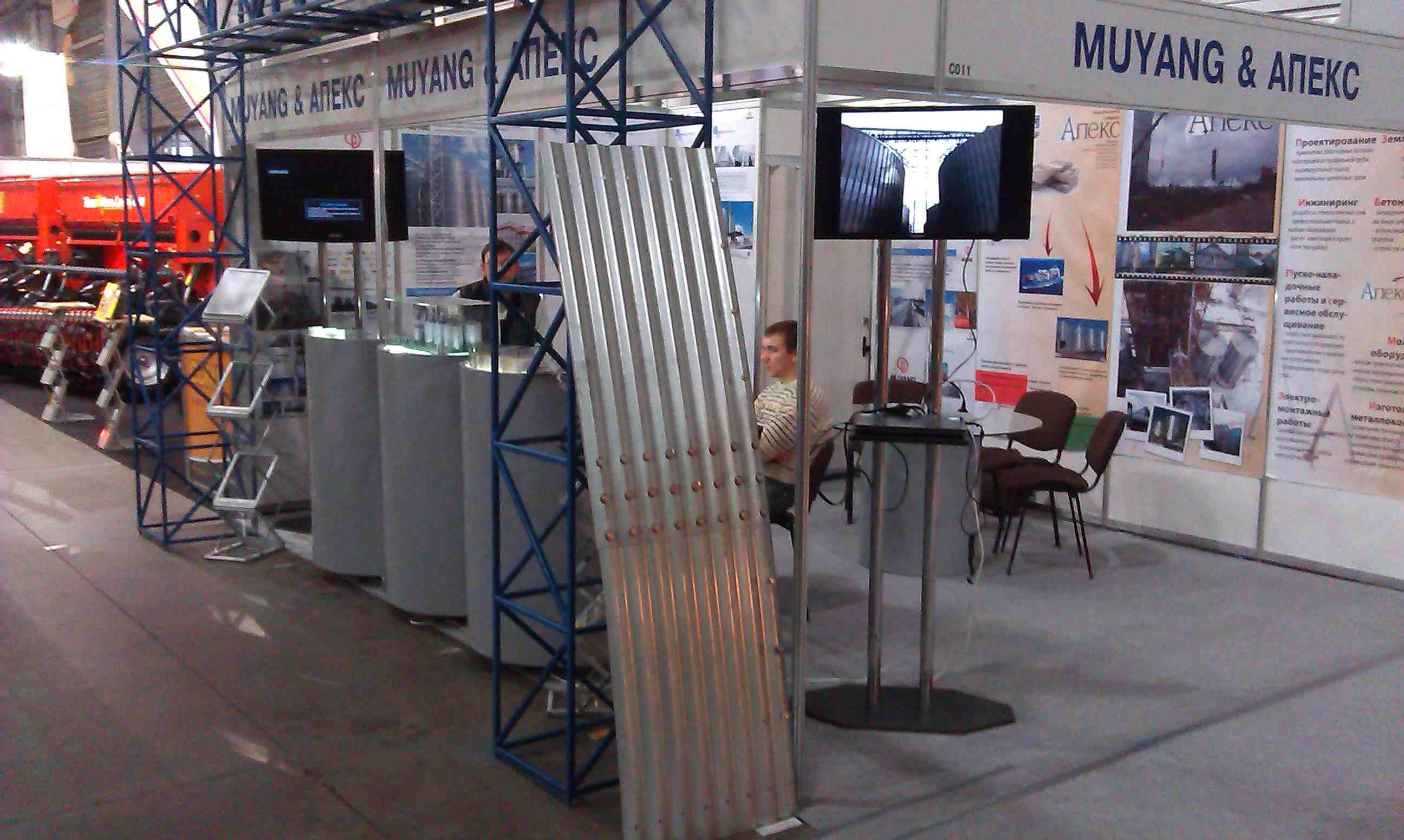 завершение-выставки-зерновые-технологии-2013